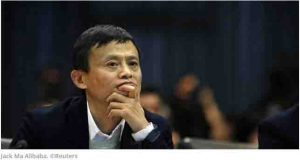 Jack Ma Removed Entrepreneur